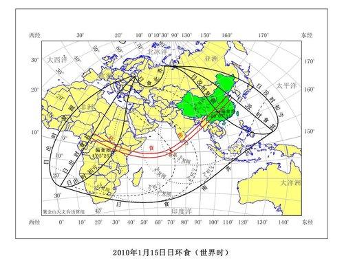 中国在云南中部、四川南部、贵州北部、重庆大部、陕西极东南部、湖南极西北部、湖北大部、河南大部、安徽北部、江苏北部、山东大部可以看到环食,其他地区(除黑龙江极东北端)均可看到偏食 图片来源于紫金山天文台